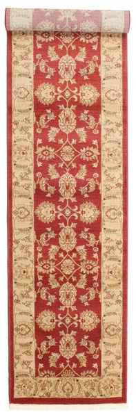 Ziegler Kaspin - Rot Teppich  80X400 Orientalischer Läufer Beige/Rost/Rot ( Türkei)
