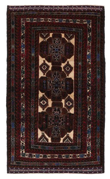 Belutsch Teppich  113X190 Echter Orientalischer Handgeknüpfter Dunkelbraun/Dunkelrot (Wolle, Afghanistan)