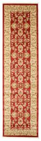 Ziegler Kaspin - Rot Teppich  80X300 Orientalischer Läufer Dunkel Beige/Rost/Rot ( Türkei)