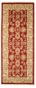 Ziegler Kaspin - Rot Teppich  80X200 Orientalischer Läufer Dunkel Beige/Rot ( Türkei)