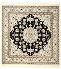 Nain Mahak Teppich  200X200 Orientalischer Quadratisch Hellgrau/Gelb ( Türkei)