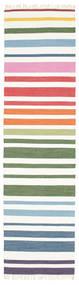 Rainbow Stripe - Weiß Teppich  80X300 Echter Moderner Handgewebter Läufer Weiß/Creme (Baumwolle, Indien)