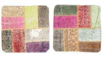 Patchwork Kissenhülle Teppich  50X50 Echter Orientalischer Handgeknüpfter Quadratisch Braun/Hellgrau (Wolle, Türkei)
