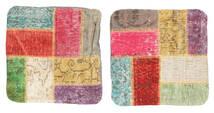 Patchwork Kissenhülle Teppich  50X50 Echter Orientalischer Handgeknüpfter Quadratisch Hellgrau/Gelb (Wolle, Türkei)