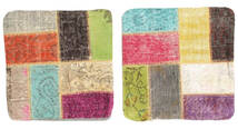 Patchwork Kissenhülle Teppich  50X50 Echter Orientalischer Handgeknüpfter Quadratisch Gelb/Hellbraun (Wolle, Türkei)