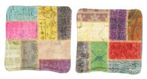 Patchwork Kissenhülle Teppich  50X50 Echter Orientalischer Handgeknüpfter Quadratisch Dunkelbraun/Gelb (Wolle, Türkei)