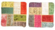 Patchwork Kissenhülle Teppich  50X50 Echter Orientalischer Handgeknüpfter Quadratisch Rot/Olivgrün (Wolle, Türkei)