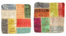 Patchwork Kissenhülle Teppich  50X50 Echter Orientalischer Handgeknüpfter Quadratisch Gelb/Dunkelgrau (Wolle, Türkei)