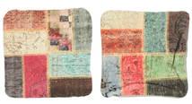 Patchwork Kissenhülle Teppich  50X50 Echter Orientalischer Handgeknüpfter Quadratisch Dunkelbraun/Hell Grün (Wolle, Türkei)