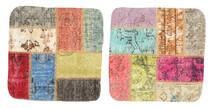 Patchwork Kissenhülle Teppich  50X50 Echter Orientalischer Handgeknüpfter Quadratisch Beige/Olivgrün (Wolle, Türkei)