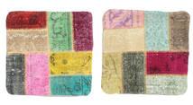 Patchwork Kissenhülle Teppich  50X50 Echter Orientalischer Handgeknüpfter Quadratisch Weiß/Creme/Olivgrün (Wolle, Türkei)