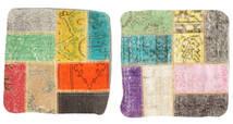 Patchwork Kissenhülle Teppich  50X50 Echter Orientalischer Handgeknüpfter Quadratisch Beige/Dunkelgrau (Wolle, Türkei)
