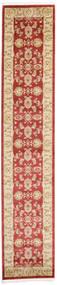 Ziegler Kaspin - Rot Teppich  80X400 Orientalischer Läufer Rost/Rot/Beige ( Türkei)