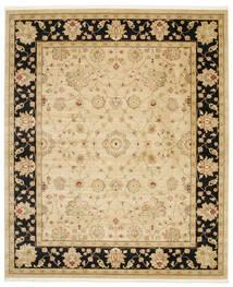 Farahan Ziegler - Beige Teppich 250X300 Orientalischer Beige/Dunkel Beige/Hellbraun Großer ( Türkei)