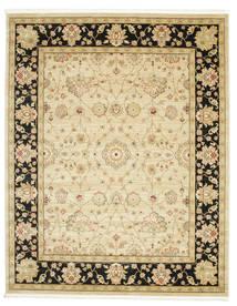 Farahan Ziegler - Beige Teppich  200X250 Orientalischer Dunkel Beige/Gelb ( Türkei)