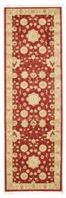 Farahan Ziegler - Rot Teppich  80X250 Orientalischer Läufer Dunkel Beige/Dunkelrot/Beige ( Türkei)