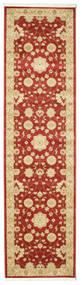 Farahan Ziegler - Rot Teppich  80X300 Orientalischer Läufer Beige/Rost/Rot ( Türkei)