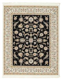 Nain Neizar Teppich  200X250 Orientalischer Dunkel Beige/Schwartz ( Türkei)