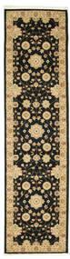 Farahan Ziegler - Schwarz Teppich  80X300 Orientalischer Läufer Dunkelgrau/Gelb ( Türkei)