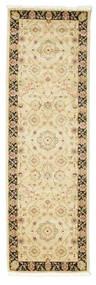 Farahan Ziegler - Beige Teppich  80X250 Orientalischer Läufer Gelb/Dunkel Beige ( Türkei)