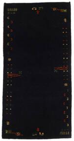Gabbeh Indisch Teppich  71X141 Echter Moderner Handgeknüpfter Schwartz (Wolle, Indien)