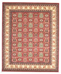 Kazak Simav Teppich 250X300 Orientalischer Rost/Rot/Dunkelbraun Großer ( Türkei)