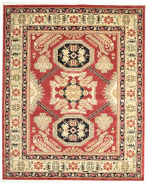 Kazak Mirvan Teppich  250X300 Orientalischer Beige/Rost/Rot Großer ( Türkei)