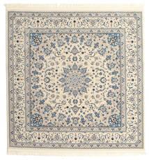 Nain Emilia - Cream/Hell Blau Teppich  200X200 Orientalischer Quadratisch Hellgrau/Beige ( Türkei)