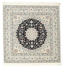 Nain Emilia - Dunkelblau Teppich  250X250 Orientalischer Quadratisch Hellgrau/Beige Großer ( Türkei)