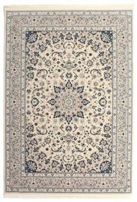 Nain Emilia - Beige/Blau Teppich  250X350 Orientalischer Hellgrau/Beige Großer ( Türkei)