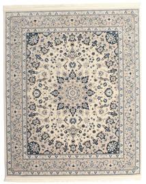 Nain Emilia - Beige/Blau Teppich  250X300 Orientalischer Hellgrau/Beige Großer ( Türkei)