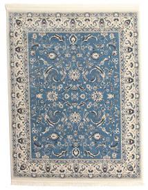 Nain Florentine - Hellblau Teppich  200X250 Orientalischer Hellgrau/Blau ( Türkei)