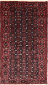 Belutsch Teppich  105X190 Echter Orientalischer Handgeknüpfter Dunkelbraun/Dunkelrot (Wolle, Persien/Iran)