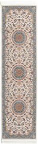 Negar Teppich  80X300 Orientalischer Läufer Hellgrau/Beige ( Türkei)