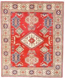 Kazak Teppich 157X192 Echter Orientalischer Handgeknüpfter Rot/Beige (Wolle, Afghanistan)
