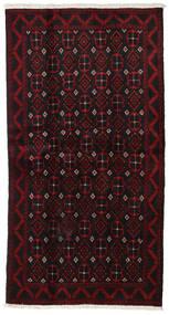 Belutsch Teppich  110X208 Echter Orientalischer Handgeknüpfter Dunkelbraun/Dunkelrot (Wolle, Persien/Iran)