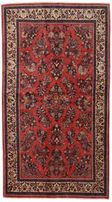 Sarough Sherkat Farsh Teppich  130X232 Echter Orientalischer Handgeknüpfter Dunkelrot/Rost/Rot (Wolle, Persien/Iran)