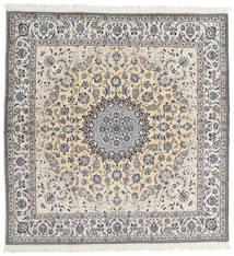 Nain 9La Teppich 198X204 Echter Orientalischer Handgeknüpfter Quadratisch Hellgrau/Beige (Wolle/Seide, Persien/Iran)