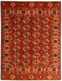 Modern Afghan Teppich  237X313 Echter Moderner Handgeknüpfter Rost/Rot/Dunkelbraun (Wolle, Afghanistan)