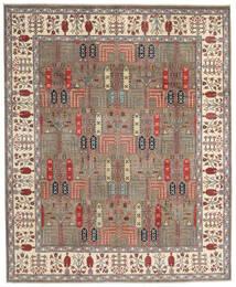 Kazak Teppich 244X296 Echter Orientalischer Handgeknüpfter Hellgrau/Beige (Wolle, Afghanistan)