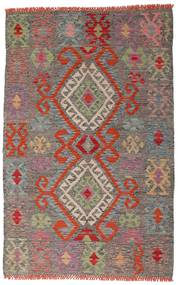 Kelim Afghan Old Style Teppich  98X151 Echter Orientalischer Handgewebter Hellbraun/Dunkelgrau (Wolle, Afghanistan)