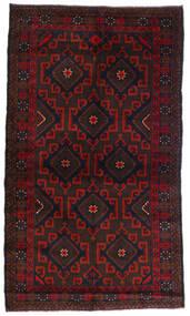Belutsch Teppich  110X180 Echter Orientalischer Handgeknüpfter Dunkelbraun/Dunkelrot (Wolle, Afghanistan)