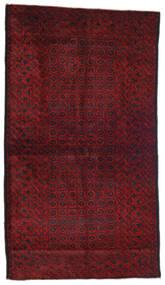 Belutsch Teppich  120X200 Echter Orientalischer Handgeknüpfter Dunkelrot/Rot (Wolle, Afghanistan)