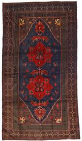 Belutsch Teppich  120X205 Echter Orientalischer Handgeknüpfter Dunkelblau/Dunkelbraun (Wolle, Afghanistan)