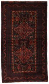 Belutsch Teppich  116X206 Echter Orientalischer Handgeknüpfter Dunkelbraun/Dunkelrot (Wolle, Afghanistan)