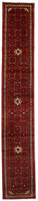 Hosseinabad Teppich 65X388 Echter Orientalischer Handgeknüpfter Läufer Dunkelrot/Dunkelbraun (Wolle, Persien/Iran)