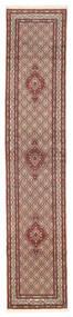 Moud Teppich 84X270 Echter Orientalischer Handgeknüpfter Läufer (Wolle/Seide, Persien/Iran)