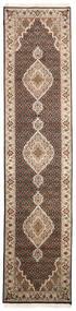 Täbriz Royal Teppich 80X355 Echter Orientalischer Handgeknüpfter Läufer Beige/Braun ( Indien)
