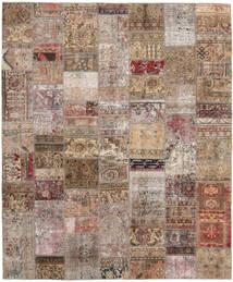Patchwork - Persien/Iran Teppich 252X303 Echter Moderner Handgeknüpfter Hellgrau/Braun Großer (Wolle, Persien/Iran)