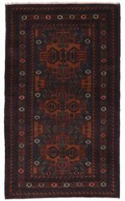 Belutsch Teppich  114X198 Echter Orientalischer Handgeknüpfter Dunkelrot (Wolle, Afghanistan)